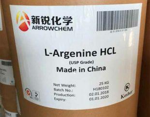 ال آرژنین هیدروکلراید L-Arginine HCL