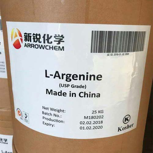 ال آرژنین پایه (L-Arginine Base)