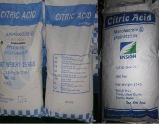 سیتریک اسید یا جوهر لیمو (Citric acid )