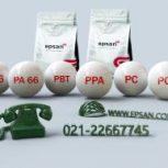 پلیآمید (Polyamide)