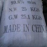 واردات و فروش اسید اگزالیک