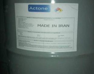 استون ایرانی