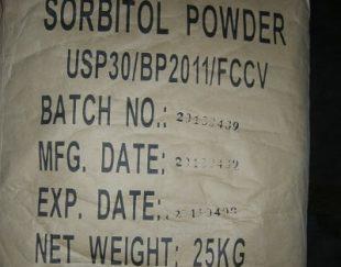 فروش سوربیتول پودری