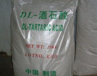 فروش اسید تارتاریک