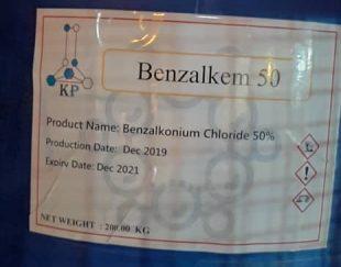 فروش بنزالکونیوم کلراید صنعتی
