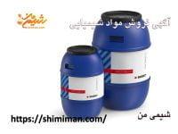 پراکساید (Peroxide)