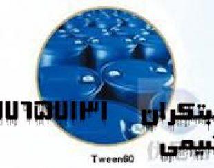 توئین 60