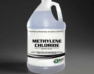 فروش متیل کلرید توسط باربد شیمی