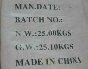 فروش اسید بنزوئیک چینی