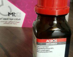 3 آمینوپروپیل تری متوکسی سیلان