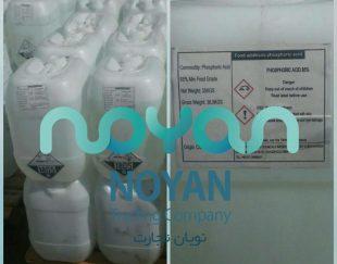 فسفریک اسید 85%