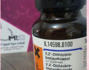 2و2 دی تیو بیس بنزوتیازول