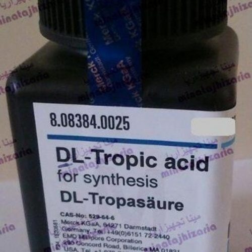 DL-تروپیک اسید