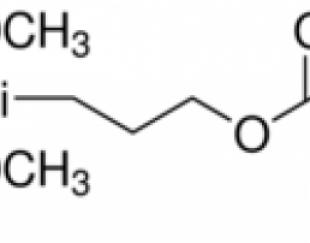 3 تری متوکسی سیلیل پروپیل متاکریلات