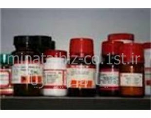 2- یدوبنزوئیک اسید