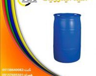 اسید اتیدرونیک