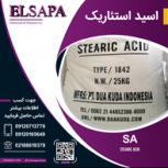 اسید استئاریک SA