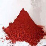 اکسید آهن قرمز( اخرا)