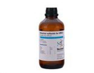فروش دی متیل سولفوکسید (Extra Pure)