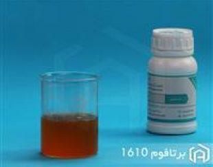 ضد کف غیر سیلیکونی (برتافوم ۱۶۱۰)