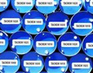 محصول ضد جلبک، ضد باکتری و ضد خزه Tachem ۱۰۳۰