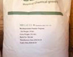 هیدروکسی پروپیل متیل سلولز ۹۸ درصد