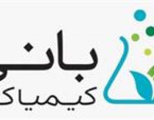 هیدروکلریک اسید ۰,۱ نرمال (۱۰۹۹۷۰)