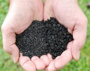 کربن اکتیو گرانولی