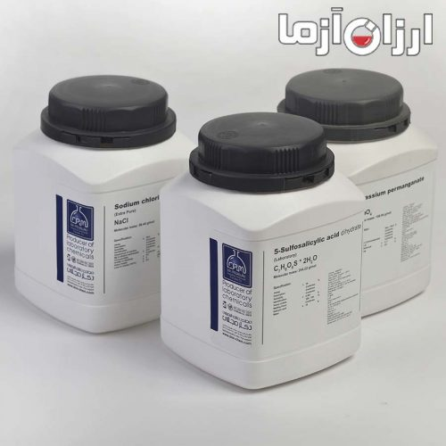 سدیم نیترات Laboratory