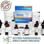 دی متیل سولفوکساید HPLC