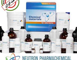 محلول نیترات نقره0/1 نرمال Biological