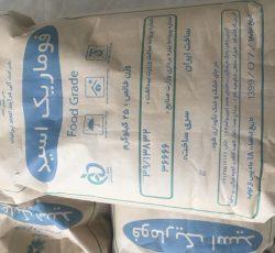 فوماریک اسید غذایی
