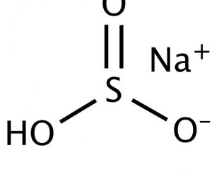 سدیم هیدروژن سولفیت