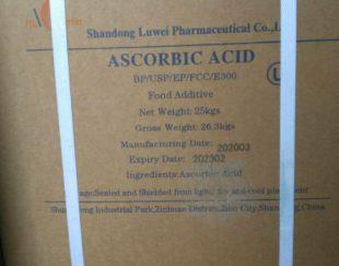 اسید اسکوربیک ( ویتامین c)