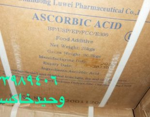 اسکوربیک اسید