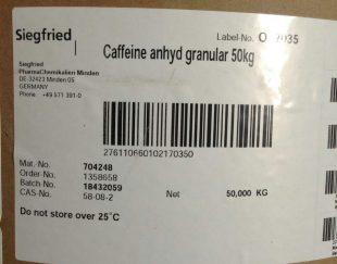کافیین گرانول