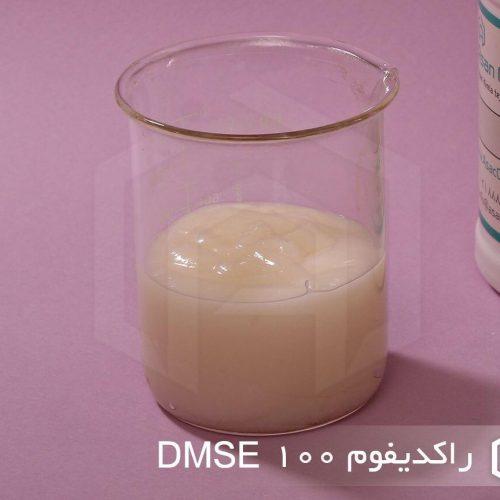 ضدکف سیلیکونی DMSE 100