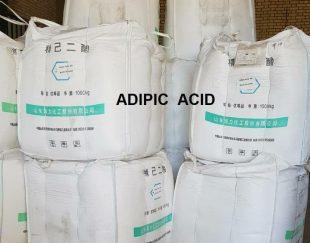 ادیپیک اسید