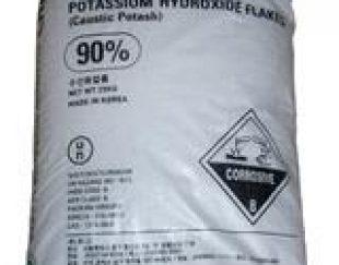 پتاسیم هیدروکسید(پتاس)