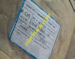 پترو رزین c9 کد R110