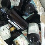 فروش بطری های تیره رنگ الکل ومواد شیمیایی