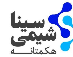 حلال410