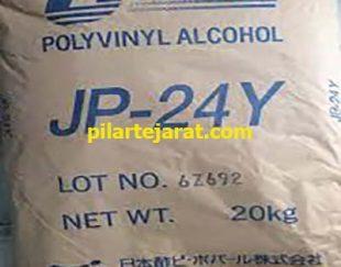 پلی وینیل الکل JP24