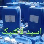 مواد شیمیایی اسید لاکتیک چینی هیدرو آلمانی کلر ایرانی