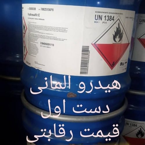 اسید  لاکتیک چینی 85% -هیدرو آلمانی -کلر ایرانی تبریز